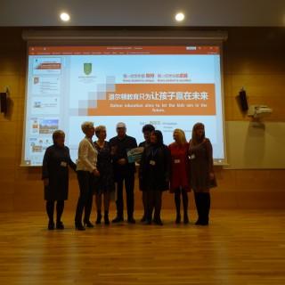 Daltońska Konferencja naukowo -metodyczna w Częstochowie. - zdjęcie 15